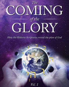 A portion of the front cover of the book The Coming of the Glory. Below the title it shows two hands holding the planet earth with other planets around it.